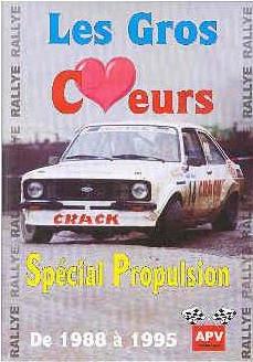 Les Gros Coeurs / Большие Сердца [Ралли, VHSRip]
